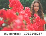 outdoor fashion photo of... | Shutterstock . vector #1012148257