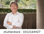 happy elderly old senior man ... | Shutterstock . vector #1012164427