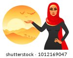 beautiful girl in a veil on the ... | Shutterstock .eps vector #1012169047