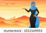 beautiful girl in a veil on the ... | Shutterstock .eps vector #1012169053