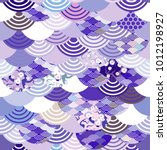 seamless pattern fish scales... | Shutterstock .eps vector #1012198927