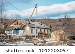 old village house in the... | Shutterstock . vector #1012203097
