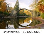 rakotzbr cke in the fall ... | Shutterstock . vector #1012205323