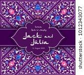 arabic floral pattern in...   Shutterstock .eps vector #1012343077