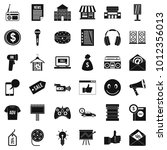 merchandise icons set. simple... | Shutterstock .eps vector #1012356013