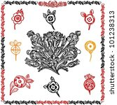 traditional motif collection 1 | Shutterstock .eps vector #101238313