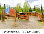 arctic circle  alaska  usa  ... | Shutterstock . vector #1012403893
