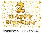 raster copy balloon number 2... | Shutterstock . vector #1012529653