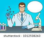 medical chemist scientist pop... | Shutterstock .eps vector #1012538263