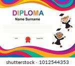 kids diploma certificate...   Shutterstock .eps vector #1012544353
