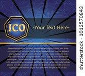 ico and token conceptual design ... | Shutterstock .eps vector #1012570843