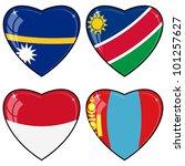 set of vector images of hearts... | Shutterstock .eps vector #101257627