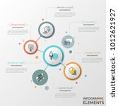six colorful round elements of... | Shutterstock .eps vector #1012621927