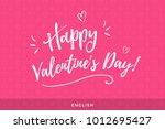 valentine's day international... | Shutterstock .eps vector #1012695427