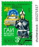 russia   circa 1979  a stamp... | Shutterstock . vector #101271517