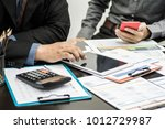 business team financial... | Shutterstock . vector #1012729987