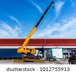 lift crane assembly of the... | Shutterstock . vector #1012755913