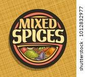 vector logo for spices  in... | Shutterstock .eps vector #1012832977