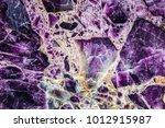 mineral design  macro closeup... | Shutterstock . vector #1012915987