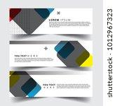 vector abstract design banner... | Shutterstock .eps vector #1012967323