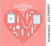 doctor day illustration | Shutterstock .eps vector #1012998907