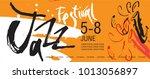 vector jazz festival  leaflet ... | Shutterstock .eps vector #1013056897