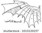 black and white vector... | Shutterstock .eps vector #1013120257