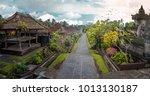 penglipuran is a traditional... | Shutterstock . vector #1013130187