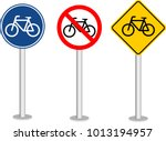 Bicycle Road Only Sign Traffic...