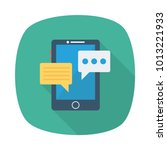 mobile message chat