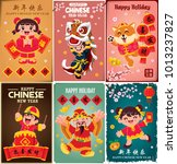 vintage chinese new year poster ... | Shutterstock .eps vector #1013237827