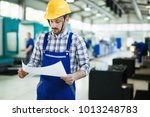industrial factory employee... | Shutterstock . vector #1013248783