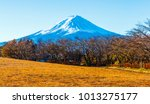 pictures of fuji volcano in the ... | Shutterstock . vector #1013275177