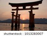 Stock photo shinto temples of miyajima 1013283007