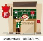 vector illustration of local... | Shutterstock .eps vector #1013373793