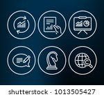set of message  update data and ... | Shutterstock .eps vector #1013505427