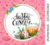 easter card. template with...   Shutterstock .eps vector #1013581363