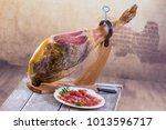 jamon. jamon serrano.... | Shutterstock . vector #1013596717