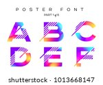 vector colorful typeset. blue ... | Shutterstock .eps vector #1013668147