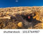 abandoned mine shaft portal in...   Shutterstock . vector #1013764987