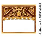 pattern of wood gold flower...   Shutterstock . vector #1013864473