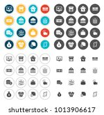 investment icons set | Shutterstock .eps vector #1013906617