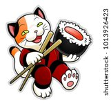 cartoon cat chief with sushi... | Shutterstock .eps vector #1013926423