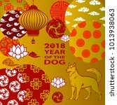 2018 chinese new year paper... | Shutterstock .eps vector #1013938063