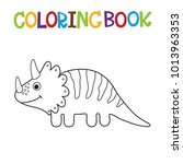 cute dino coloring book. | Shutterstock .eps vector #1013963353