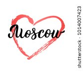 Moscow   Trendy Brush Hand...