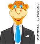 camel in suit on white...   Shutterstock .eps vector #1014019213