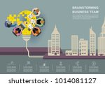 business meeting and...   Shutterstock .eps vector #1014081127