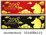 chinese new year design 2018... | Shutterstock .eps vector #1014086113