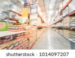 blurred wholesale store aisle... | Shutterstock . vector #1014097207